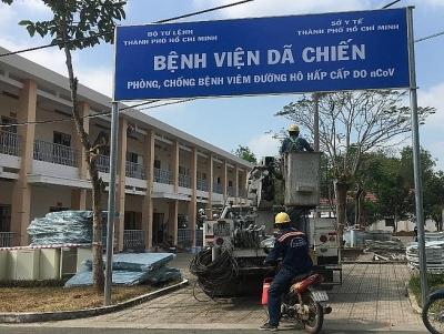 Lên phương án xây dựng bệnh viện dã chiến cho tình huống khẩn cấp
