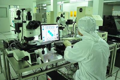 Ninh Bình: Bố trí, ưu tiên quỹ đất cho doanh nghiệp khoa học và công nghệ