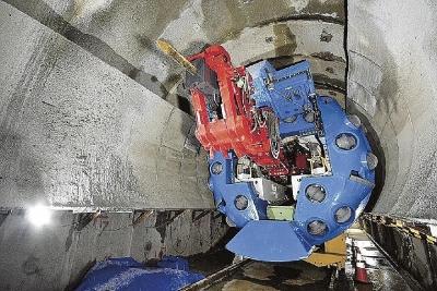 Japan's Kajima completed world's first TBM/NATM hybrid tunnel in Niigata Prefecture