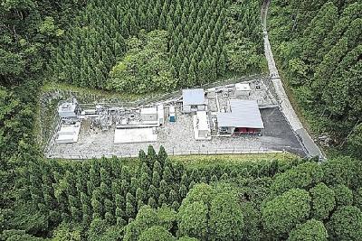 Japan's Obayashi begins production of green hydrogen