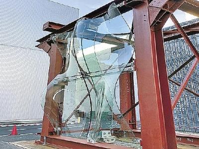 Japan's Shimizu develops new construction method of 3D curved glass façade