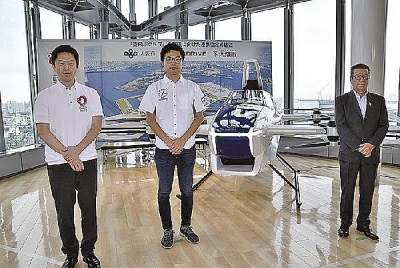 "Testing of ""Flying Car"" to begin in Osaka"