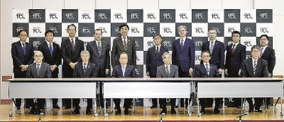 16 Japanese construction companies team up to develop on-site robots