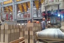 Công ty cổ phần Tập đoàn Vật liệu chịu lửa Thái Nguyên đảm bảo tốt doanh thu năm 2019