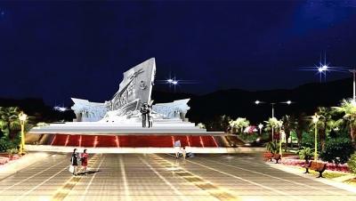 Thanh Hóa: Chưa triển khai dự án Khu lưu niệm đồng bào, cán bộ, chiến sỹ và học sinh miền Nam tập kết ra Bắc