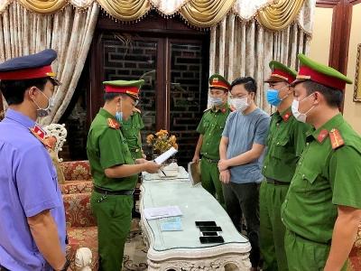 Thừa Thiên - Huế: Khởi tố thêm các đối tượng liên quan đến Công ty Cổ phần Tập đoàn Khải Tín