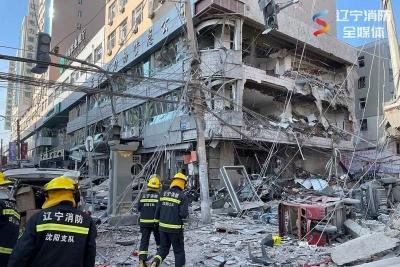 Nổ lớn rung chuyển thành phố Trung Quốc, nhiều tòa nhà thiệt hại